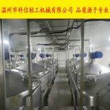 kx研發小型黃酒生產設備 黃酒灌裝生產線 發酵罐