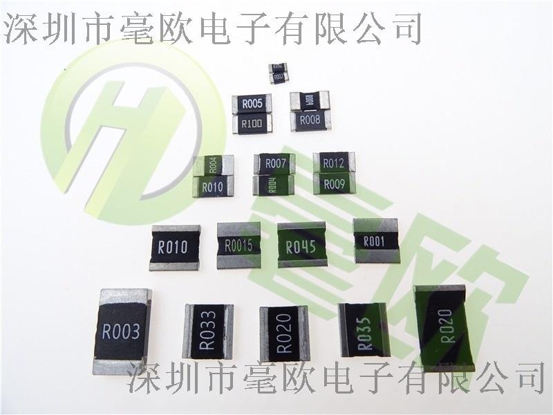 合金电阻2512-2W-10mR