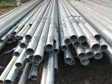 厂家现货供应各种规格的热镀锌无缝钢管