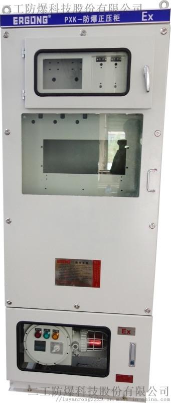 PXK通風型防爆配電櫃正壓櫃質優價廉