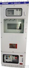PXK通风型防爆配电柜正压柜质优价廉