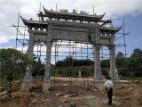 江南農村牌坊,神畫石雕石牌樓廠家