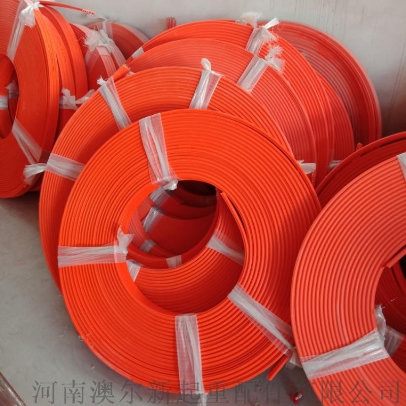 单梁起重机用无接缝滑触线 柔性滑线 安全滑线