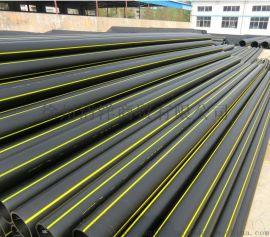 大口径燃气管道pe管材生产厂家