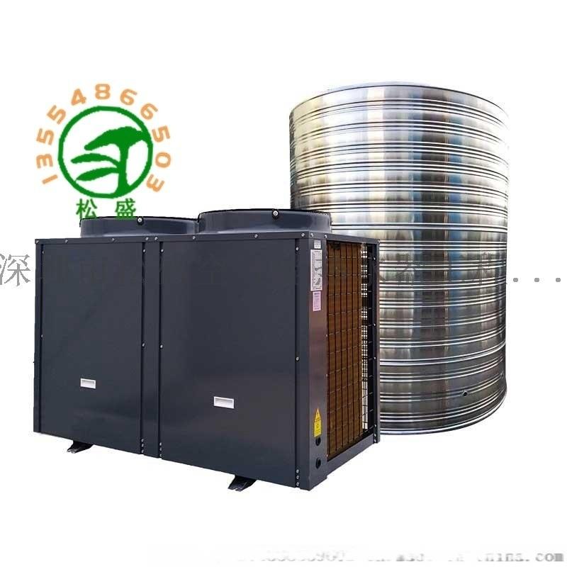 做冲凉舒适的深圳龙华空气能热水器