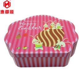 化妆品铁盒 香水铁盒包装 云朵马口铁罐