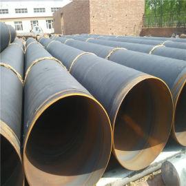 焦作 鑫龙日升 地埋发泡保温管DN800/820供暖管线预制直埋聚氨酯保温钢管