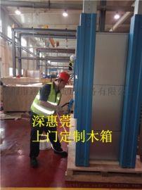 惠州陈江设备出口木箱,木托盘IPPC木箱报价方案