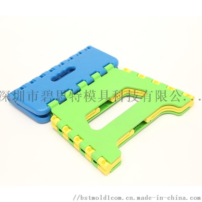 深圳塑胶模具注塑加工生产厂家 折叠凳子