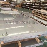太钢304L冷轧宽幅板 304L开平板 拉丝压花板