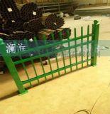铁艺围墙护栏 锌钢蓝白色防护围栏 热镀锌材质栏杆厂家直销