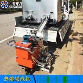 自走式热熔划线机-天津宁河县手推式小区划线机