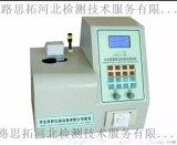FCAO-II型水泥氧化钙自动测定仪
