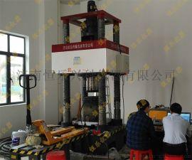 液压检定装置 千斤顶测试仪校验仪