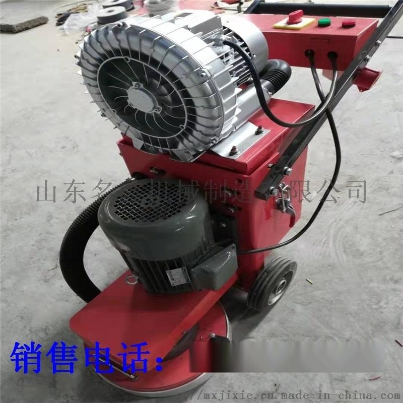 400无尘研磨机 自动吸尘地面打磨机