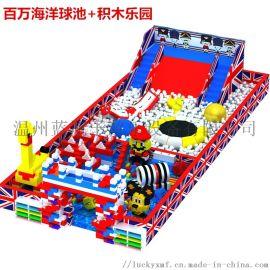 大型积木软体epp积木乐园,幼儿园搭建儿童益智玩具