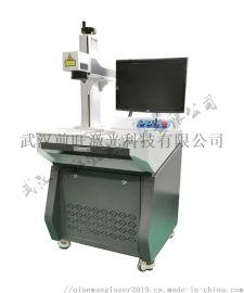 金属激光深雕机100W 可雕刻深度达1.2mm