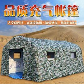 北京帐篷厂家定做户外充气帐篷迷彩充气帐篷