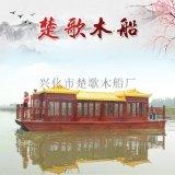 安康木船厂家制造景观餐饮船传统餐饮船设计