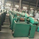 造粒機生產線與磨具 細度可調對輥擠壓造粒機