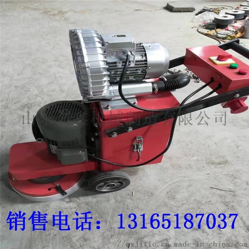 混凝土地面研磨机 两电机地面研磨机