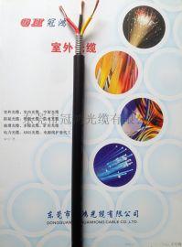 【工厂代工】RVV22,3*2.5mm2电源线代工