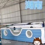 贵州婴儿游泳池,组装式游泳池,月子会所游泳设备