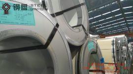 上海宝钢PVDF铝镁锰板 假一赔十