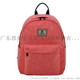 广东女包厂家 恩典科技 双肩包定做 背包生产厂