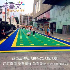 厂家直销羽毛球场地垫篮球场地板专业运动场地板