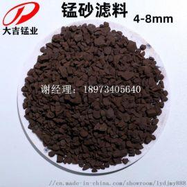 锰砂过滤原理详细分析 天然锰砂滤料 除铁除锰滤料