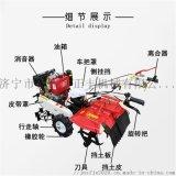 微耕機,手扶式農用旋耕機,汽油柴油多功能開溝機