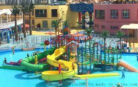 儿童水上乐园设备 室内儿童水上乐园设备生产厂家