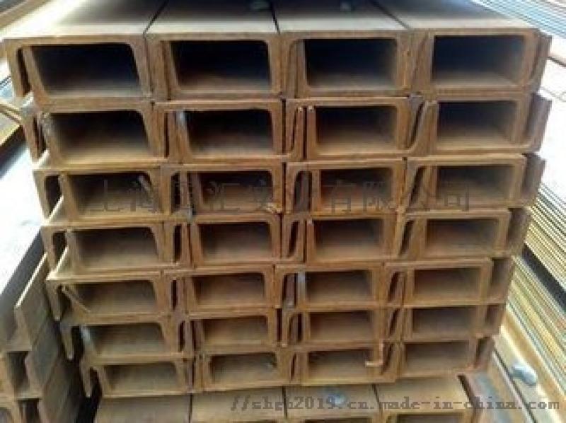 PFC英标槽钢常用规格,EN标准英标槽钢供应