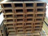 PFC英標槽鋼常用規格,EN標準英標槽鋼供應