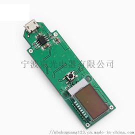电动黑头仪PCBA板 可定制 抄板