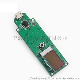 電動黑頭儀PCBA板 可定制 抄板