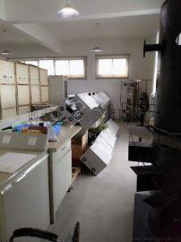 煤气氧含量在线分析仪TR-9200
