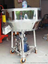 多功能饲料混合机  饲料 食品混合机 不锈钢搅拌桶
