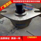 合肥长源液压齿轮泵CBK-2.1F扁左