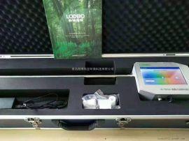 便携式油烟检测仪 LB-7026A 一体式直读