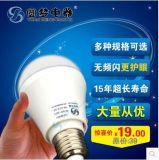 厂家直销LED长亮、声光控、人体感应玉米灯
