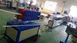 HDPE管擠出設備 PE硬管管擠出設備 PP管擠出設備