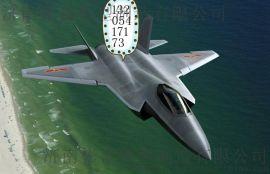 廠家直銷彬盛模型大型航空模型殲擊機一