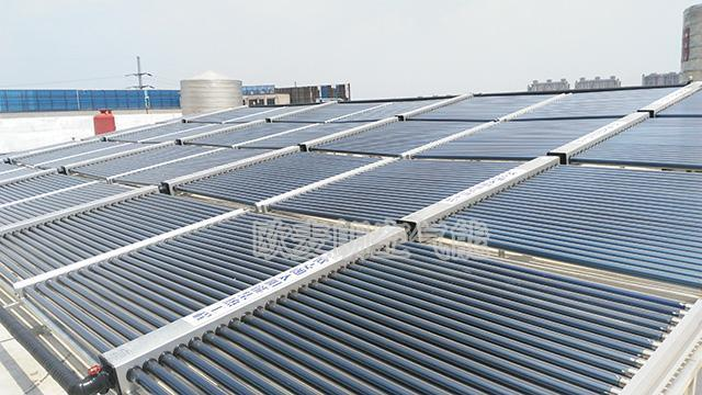 欧麦朗江苏员工集中淋浴太阳能集中式热水工程