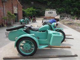 750仿古边三轮摩托车 价格:6000元