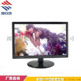 医用19英寸显示器 工业显示器 液晶显示器 台式电脑 显示器 HDMI液晶LCD/LED台式电脑显示器 车载显示器 另有触摸屏显示器