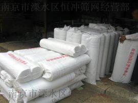 江苏网格布|耐碱网格布|玻璃纤维网格布|外墙保温网格布