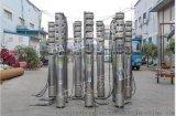 不鏽鋼深井潛水泵、200QJ不鏽鋼深井潛水泵