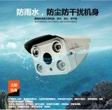 hisung 模拟高清AHD监控摄像机 720P摄像头室外防水枪机AHC-A4